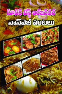 Super Taste All in One Non-Veg Vantalu